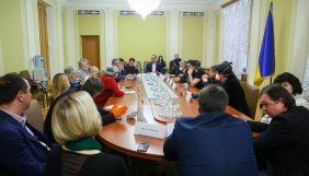 «Хочеться почати діалог»: Єрмак зустрівся з представниками української кіноіндустрії