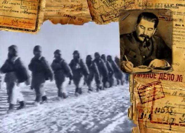 Фільм «1945» як потреба Нюрнберга для комуністів