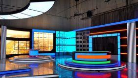 Суспільне шукає чотирьох ведучих для міжрегіонального ранкового шоу