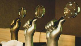 Премію Гончара перенесли на 2021 рік