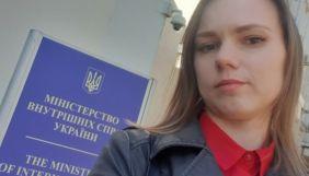 Поліція допитала Бабінець як свідка в справі про стеження за експослом США в Україні
