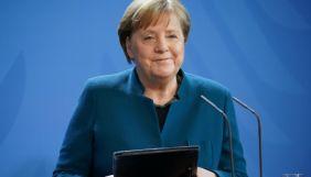 Німеччина може вжити заходи против РФ через хакерську атаку на Бундестаг - Меркель