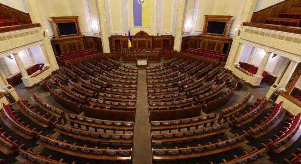 Парламент прийняв за основу проєкт про підтримку сфери культури