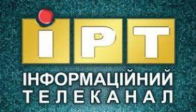 Голові ГО оголосили підозру через перешкоджання журналістам ТРК «ІРТ-Полтава»