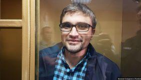 Суд залишив чинним «вирок» кримському блогеру Наріману Мемедемінову