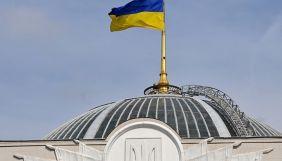 Комітет гуманітарної та інформполітики не підтримав проєкт Шуфрича щодо перерозподілу коштів держбюджету