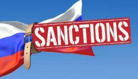 У нових санкційних списках – СТС, ТВ3, «Пятница», «Муз ТВ»