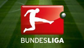 Канали «Футбол 1/2/3» покажуть перші матчі відновленої Бундесліги
