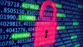 У відкритий доступ потрапили пошти та паролі 1200 співробітників та членів Європарламента