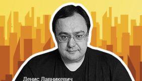 «Деловая столица» запустила серію щоденних подкастів
