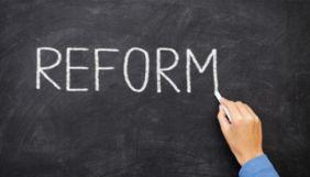 Розділи «Карти правових реформ для громадянського суспільства» відкрили для коментарів
