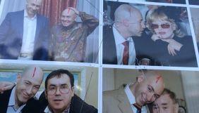 Люди прийшли до офісу Гордона протестувати проти інтерв'ю з Гіркіним