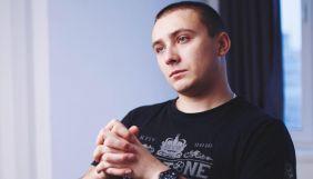 Активіст Стерненко подав позов проти нардепа Дубінського