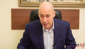 Гордон брав інтерв'ю в Поклонської і Гіркіна з власної ініціативи – СБУ