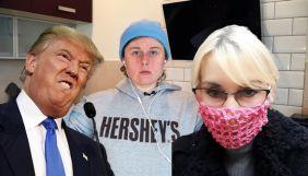 Сиди вдома: Трамп-зашквар, вакцина від коронавірусу, пандемічний реп