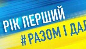 На пресконференцію Зеленського акредитували близько 70 ЗМІ, серед них Гордон та «канали Медведчука»