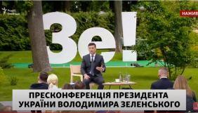 Зеленський хоче переглянути мовні квоти в медіа