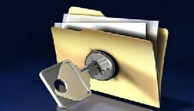 Верховна Рада ратифікувала Конвенцію Ради Європи про доступ до офіційних документів