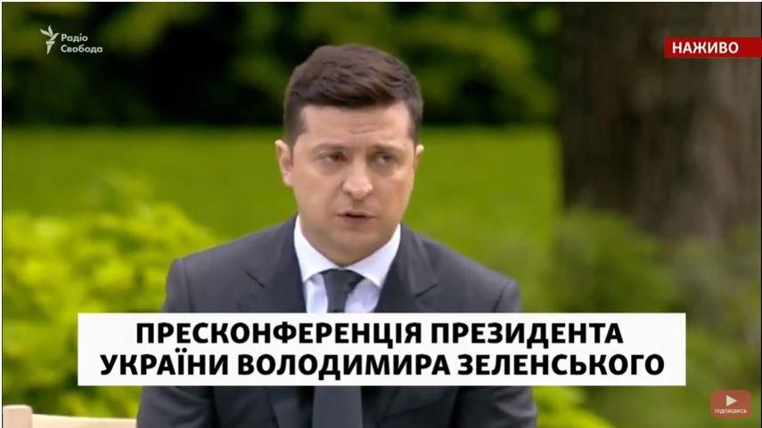 Зеленський подумає про фінансування державних каналів «Нафтогазом»