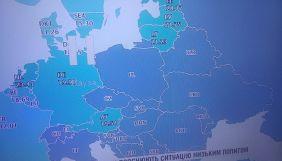 «1+1» показав мапу України без Криму – його перевірить Нацрада