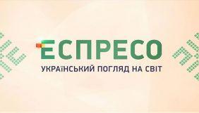 Нацрада перевірить «Еспресо» через трансляцію програм «Радіо Свобода» і BBC