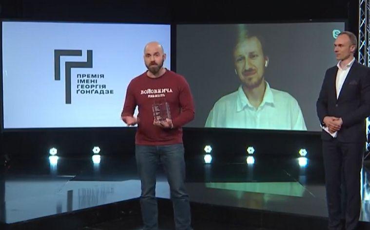 Лауреатом премії імені Георгія Ґонґадзе став Павло Казарін