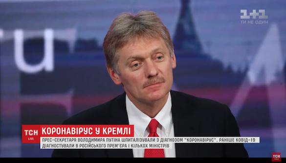 «Коронавірус підкрався до Путіна». Моніторинг теленовин 11-17 травня 2020 року