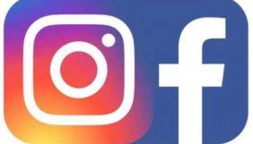Facebook та Instagram пояснили як використовувати музику у відео
