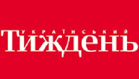 «Український тиждень» відновить вихід паперової версії