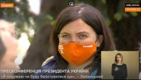 Мар'яна П'єцух стала спецкореспонденткою «Громадського»