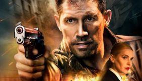 Lionsgate випускає у дистрибуцію український фільм «Спадок брехні»
