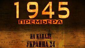 Фільми про Сталіна, який ніяк не залишиться у минулому