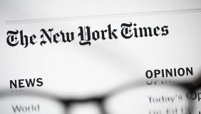 The New York Times помістила на першу шпальту імена загиблих від коронавірусу в США