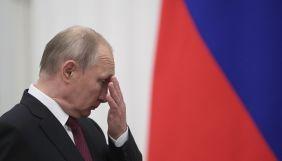 Посольство РФ у США вимагає від Bloomberg вибачень за статтю про падіння рейтингу Путіна