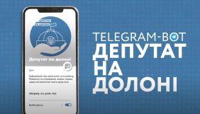 «Опора» створила телеграм-бот для контролю нардепів