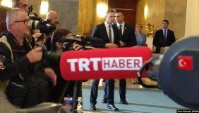 У Туреччині державний мовник TRT запустив російськомовний канал