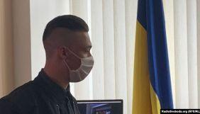 У Львові суд оголосив вирок обвинуваченому в підпалі автомобіля журналістки «Радіо Свобода»