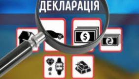 Коаліція РПР закликає народних депутатів не допустити приховування статків посадовців через їхніх дітей