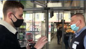 Охоронцю магазину оголосили підозру за перешкоджання журналістам «Першого західного» (ДОПОВНЕНО)