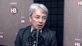 Питання регулювання онлайн-медіа в Україні залишається відкритим – Ткаченко