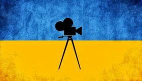 Комітет інформполітики рекомендував передати майно державних кіностудій Мінкультури