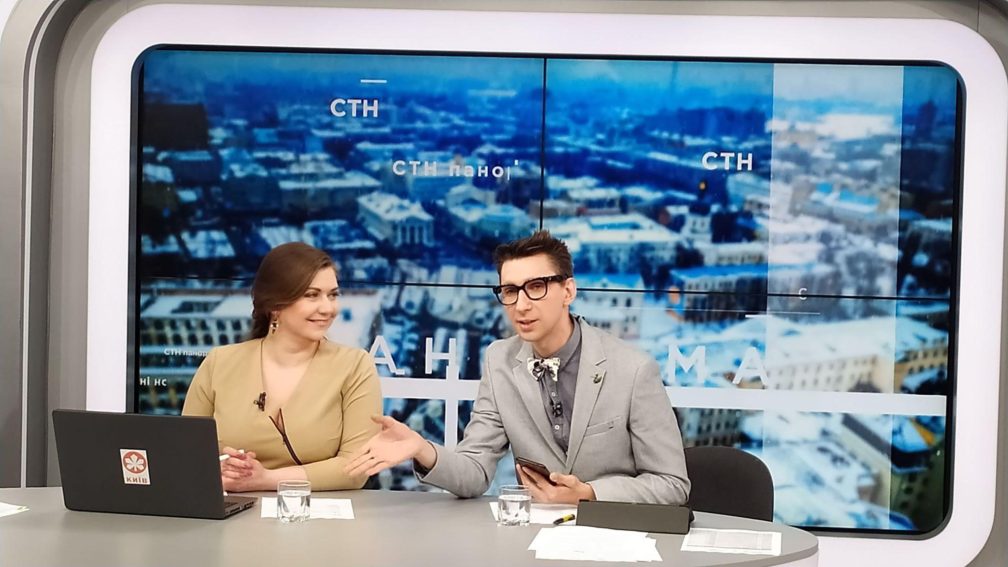 У ранковій програмі каналу «Київ» нові ведучі та команда