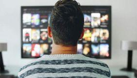 Майже третина киян не дивиться телевізор – дослідження