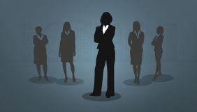Як карантин змінює управління командами: досвід лідерок