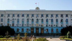 Медіачек: висновок щодо матеріалу сайту «Крим.Реалії»