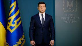 Зеленський у 2019 році отримав 548 тисяч грн роялті від використання торгових марок «Вечірній квартал» та «Розсміши коміка»