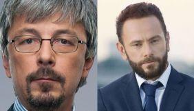 Ткаченко й Дубінський оголосили про участь у праймеріз на кандидата в мери Києва