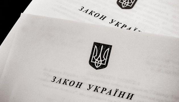 Народні депутати перереєстрували альтернативний законопроект «Про медіа»