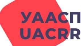 Членство в міжнародній спільноті із захисту авторських прав CISAC отримала лише одна організація колективного управління з України