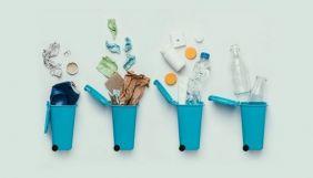Запустили додаток, який допомагає українцям сортувати відходи та економити